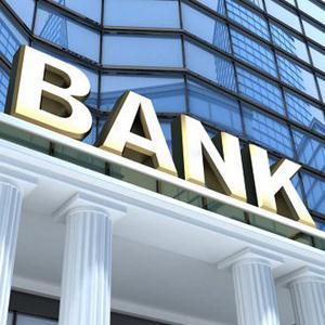 Банки Мехельты