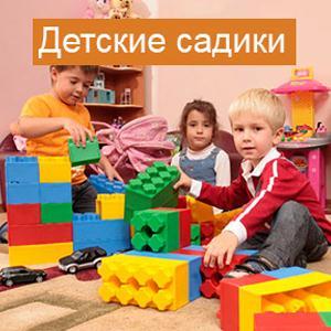Детские сады Мехельты