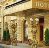 Гостиницы в Мехельте