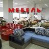 Магазины мебели в Мехельте