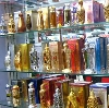 Парфюмерные магазины в Мехельте