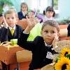 Школы в Мехельте